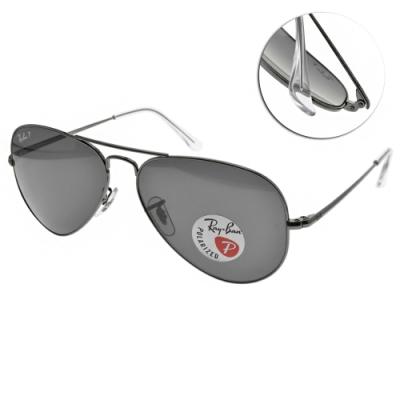 RAY BAN太陽眼鏡 偏光飛官太陽眼鏡/槍-灰偏光鏡片#RB3689 00448-62mm
