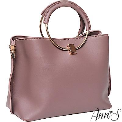 Ann'S質感女人-多造型條紋背帶金屬圓提把方包-紫