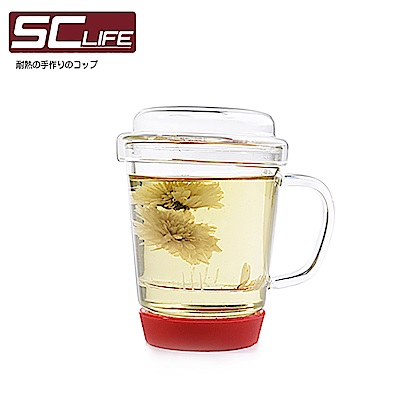 SC life 三件式玻璃泡茶杯-紅色