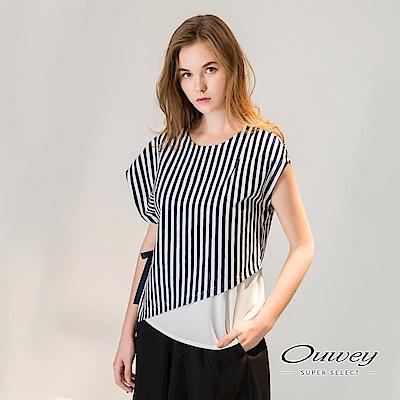 OUWEY歐薇 時尚剪裁條紋假兩件寬版上衣(藍)
