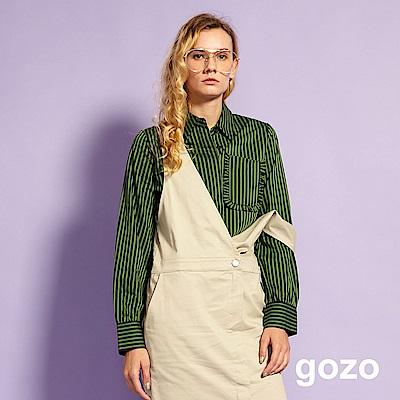 gozo 後現代配色條紋長袖襯衫(綠底深藍條紋)
