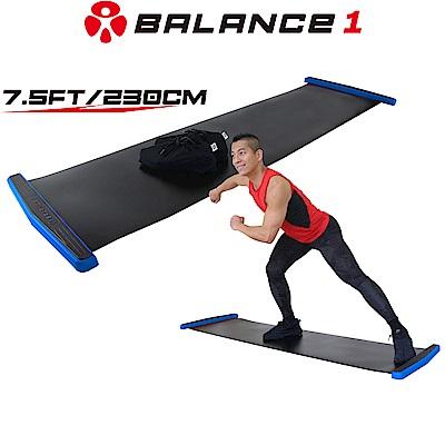 BALANCE1 橫向核心肌群訓練滑步器 豪華版230cm 黑色
