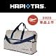 【HAPI+TAS】摺疊旅行袋(大)-米白三原色線條 product thumbnail 1