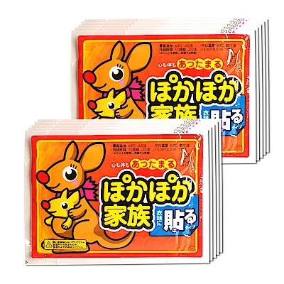 POKA袋鼠家族 12HR可貼式暖暖貼/暖暖包(120入)