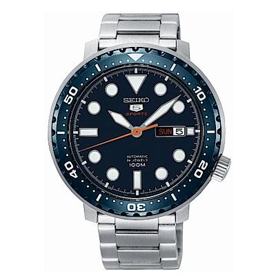 SEIKO 精工無限超越5號機械腕錶/4R36-06N0B/SRPC63J1
