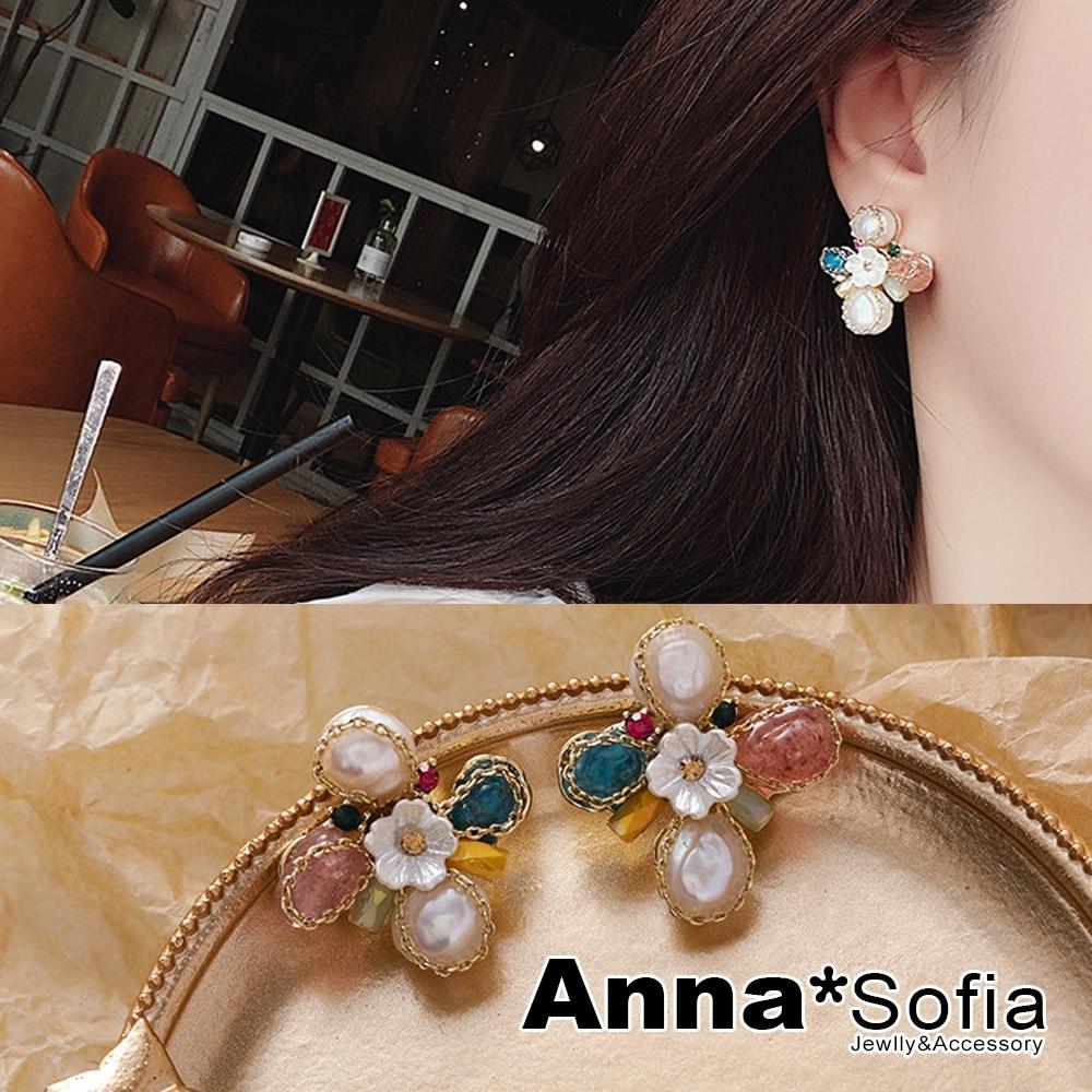 【3件5折】AnnaSofia 彩緻石巴洛克珍珠 925銀針耳針耳環(金系)