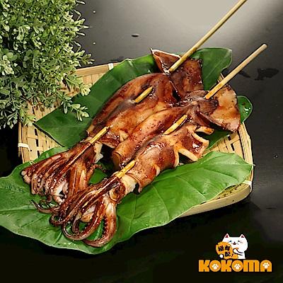 極鮮配 阿根廷炭烤大魷魚串 (210g±10%/支)-4支入