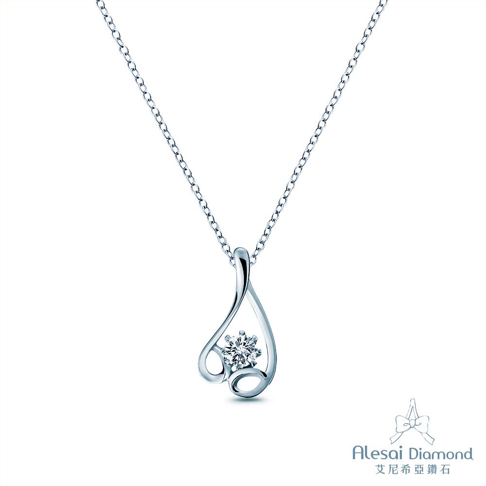 Alesai 艾尼希亞鑽石 30分 F-G成色 14K鑽石項鍊