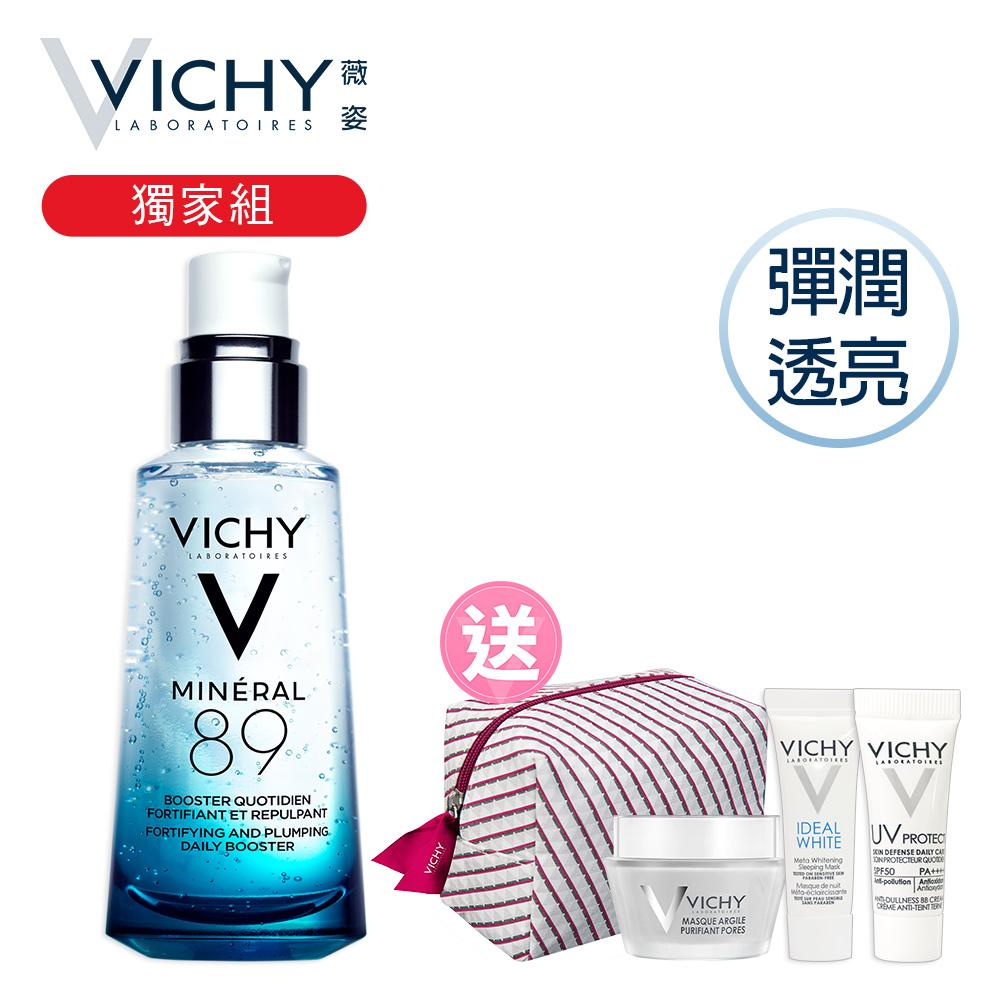 VICHY薇姿 M89火山能量化妝包獨家組