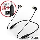 【AFAMIC 艾法】T3頸掛式藍牙耳機(可插卡) 免手機可聽音樂