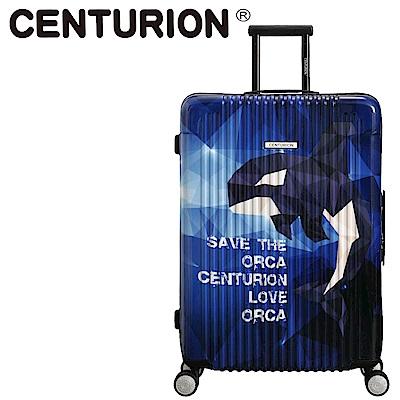 CENTURION美國百夫長26吋行李箱-動物保護系列虎鯨C74