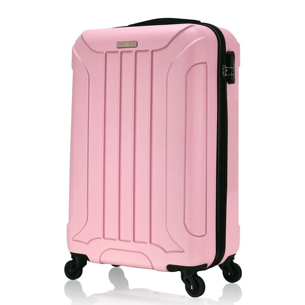 20吋行李箱 ABS防刮耐磨旅行箱 登機箱 013系列 粉紅色