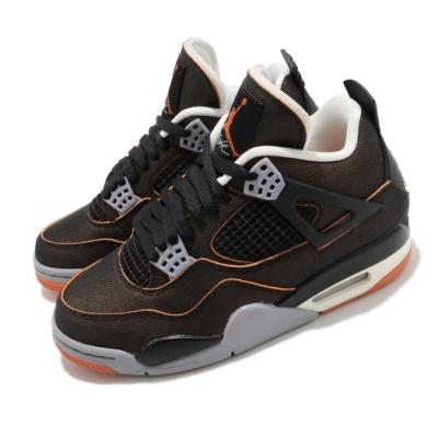Nike 籃球鞋 Air Jordan 4 Retro 女鞋 經典款 喬丹 避震 質感 穿搭 AJ4 黑 橘 CW7183100