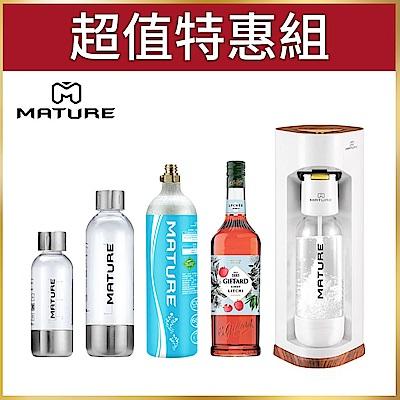 (超值時惠組)MATURE美萃 Luxury440系列氣泡水機-木華白