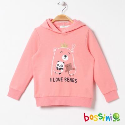 bossini女童-圖案連帽厚棉T恤01粉橘