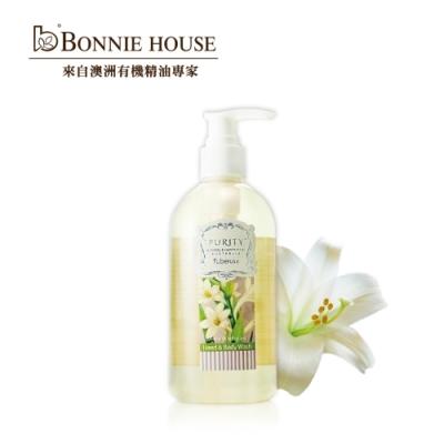 Bonnie House 極緻純淨香水百合沐浴膠300ml