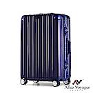 法國奧莉薇閣 26吋行李箱 PC防撞金屬鋁框旅行箱 無與倫比的美麗