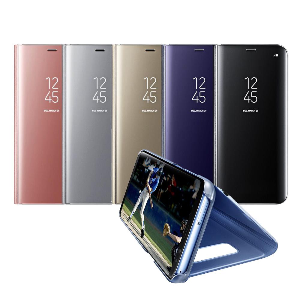 SAMSUNG GALAXY S8+ Clear View 原廠透視感應皮套
