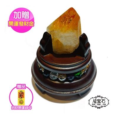 A1寶石 黃水晶簇/黃水晶柱-含稀有彩虹效應/五型能量水晶木座-同紫晶洞招財-開運/貴人運旺(LV-21)
