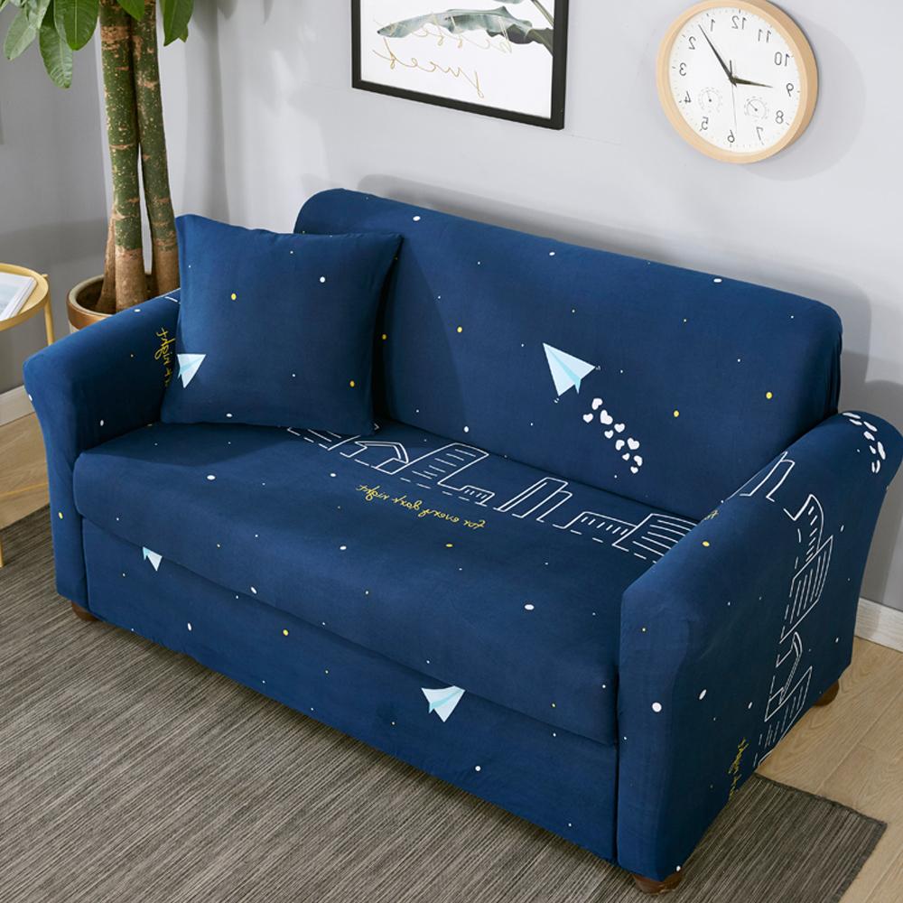 【歐卓拉】夜色沙發套-1+2+3人座
