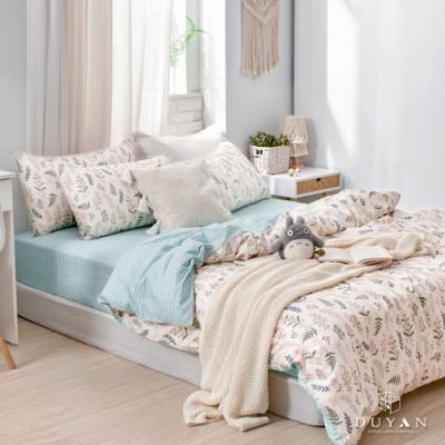 DUYAN竹漾-100%精梳棉/200織-雙人床包被套四件組-林間葉語 台灣製