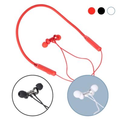 Lenovo聯想 HE05 磁吸頸掛式高音質5.0藍牙耳機