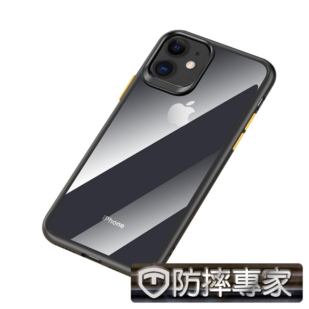 防摔專家 iPhone11 透明硬殼軟膠邊框防摔保護套