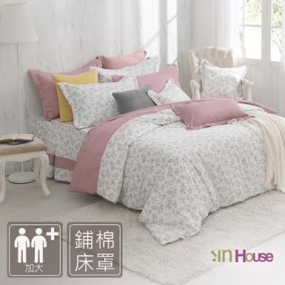 IN-HOUSE-清雅吉維尼-200織紗精梳棉床罩組(加大)