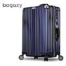 Bogazy 炫彩之星II 25吋PC可加大鏡面行李箱(炫色藍)
