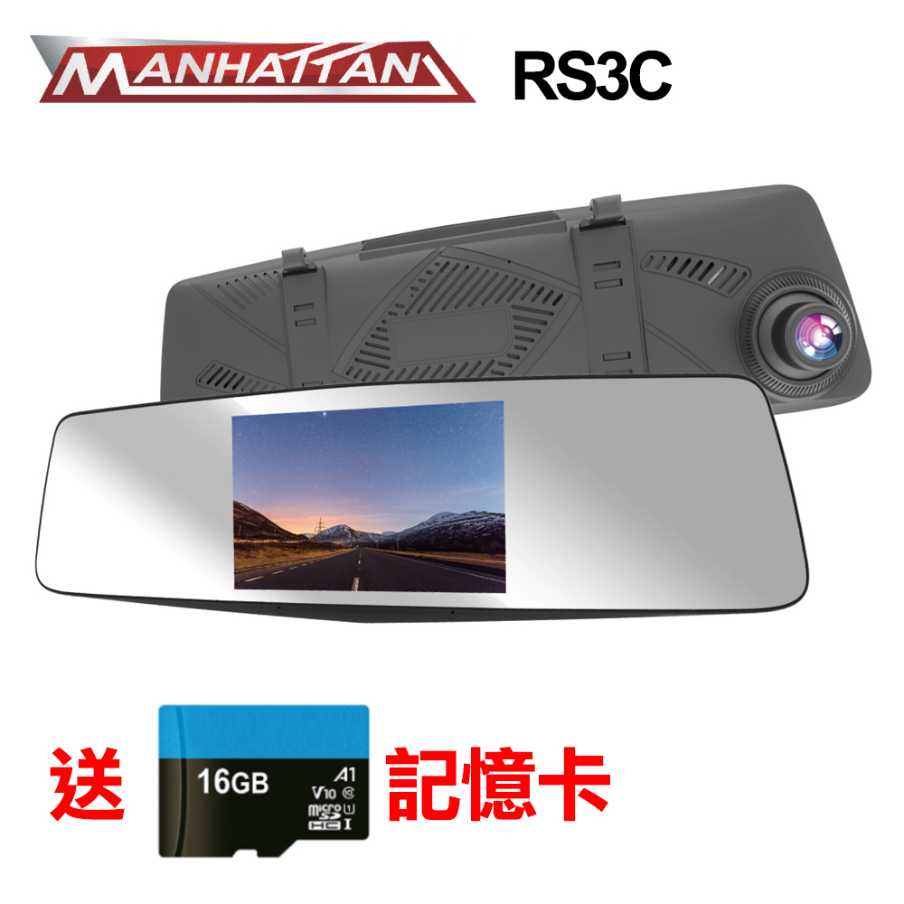 MANHATTAN 曼哈頓 RS3C 後視鏡 行車紀錄器 @ Y!購物