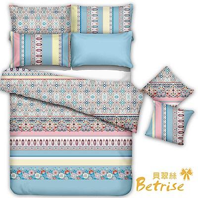 Betrise彩云閣 特大-100%奧地利天絲四件式兩用被床包組
