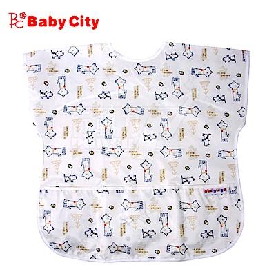 【任選】娃娃城BabyCity-防水長袖畫畫衣(3-5A) 米色狗 @ Y!購物