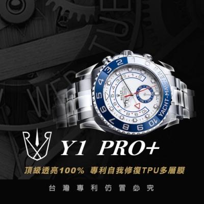 RX8-勞力士ROLEX PRO+ Yacht-Master遊艇系列腕錶、手錶貼膜