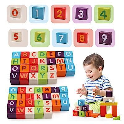 經典木玩 86大顆數字字母玩具積木組(兒童積木)(36m+)