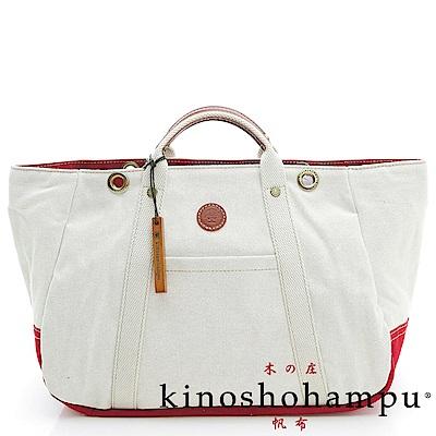 kinoshohampu-斜背短把二用托特包-白(紅色底)