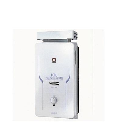(全省安裝)櫻花10公升抗風熱水器桶裝瓦斯GH-1006L