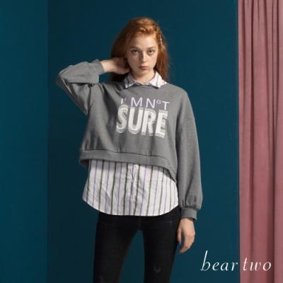 beartwo - 假兩件襯衫拼接短版T  - 灰