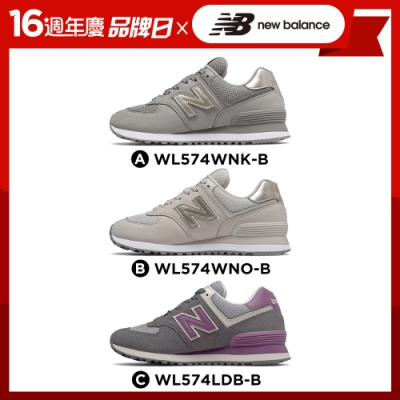 New Balance 574復古鞋_女_灰色/淺灰/灰紫