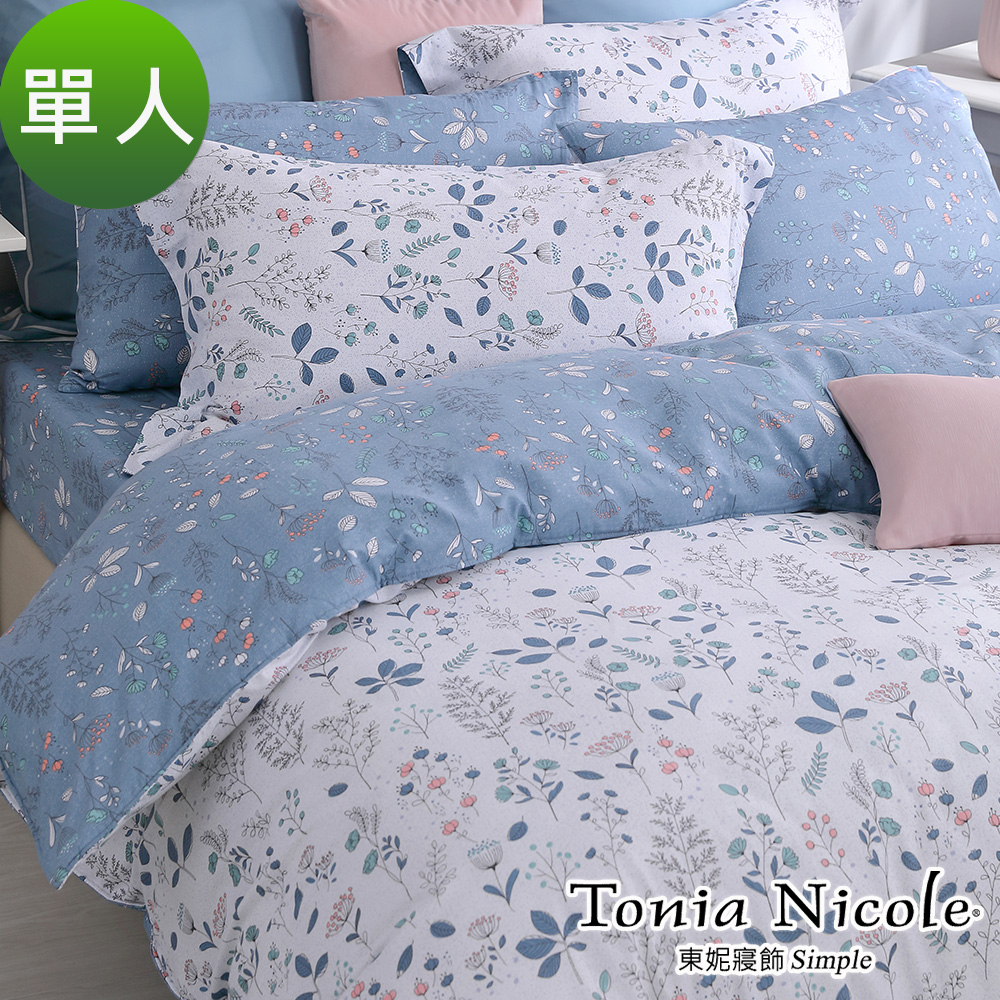 Tonia Nicole東妮寢飾 沐夏光茵100%精梳棉兩用被床包組(單人)