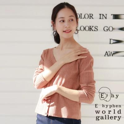 E hyphen 寬羅紋短版V領開襟罩衫