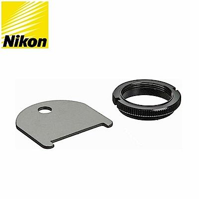 原廠Nikon眼罩轉接器DK-18