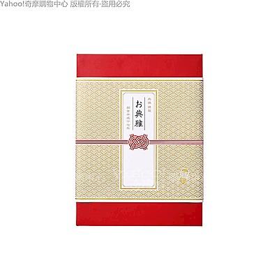 日本TENGA GIFT BOX CUP SET 你的恩典 新年禮盒杯套組(6入)