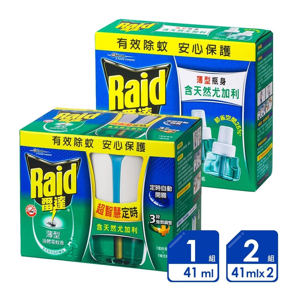1主體+5補充 | 雷達 超智慧薄型液體電蚊香器+補充瓶x5入(尤加利)