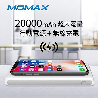 MOMAX QPower 2X 無線行動電源 (IP82)