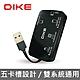 DIKE  USB2.0多功能晶片讀卡機 DAO740BK product thumbnail 1