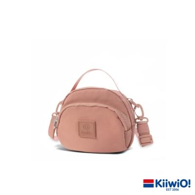 Kiiwi O! 純色防潑尼龍隨身包 AVERY 乾燥玫瑰粉