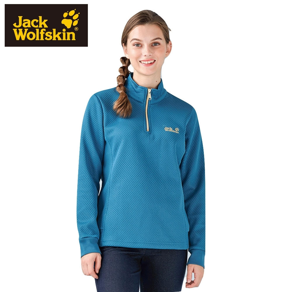 【Jack Wolfskin 飛狼】女 半門襟刷毛長袖保暖衣『藍色』