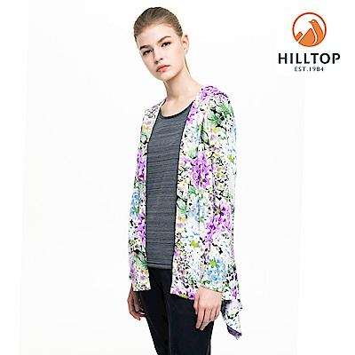 【hilltop山頂鳥】女款吸濕快乾抗UV針織外套S02FC8紫
