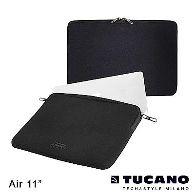 TUCANO ELEMENTS MB Air 11吋專用防震內袋