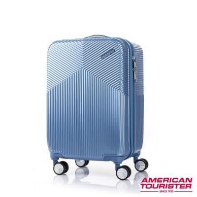AT美國旅行者 20吋Air Ride 2/8開彈力滑輪PC硬殼登機箱(淡藍)